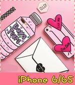 【萌萌噠】iPhone 6 / 6S (4.7吋) 歐美街拍粉色礦泉水 粉色雪糕冰保護殼 全包矽膠軟殼 手機殼 手機套