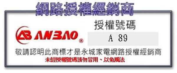 『安寶』☆單層捕蚊拍(大拍) AB-9902 *免運費*