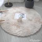 北歐ins圓形地毯臥室少女免洗客廳床邊毛毯吊籃電腦椅地墊瑜伽墊 黛尼時尚精品