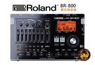 【小麥老師 樂器館】樂蘭Roland BOSS BR-800 多軌數位錄音座 錄音介面.數位錄音工作站