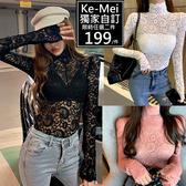 克妹Ke-Mei【AT56472】獨家自訂,歐美單!炸辣的變型蟲蕾絲小高領上衣