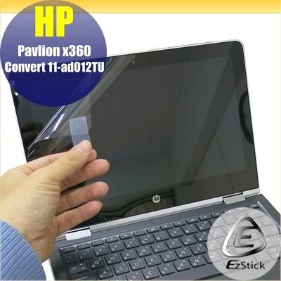 【Ezstick】HP X360 Convert 11-ad012TU 靜電式筆電LCD液晶螢幕貼 (可選鏡面或霧面)