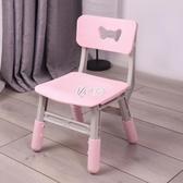兒童椅子 加厚兒童椅子幼兒園靠背椅寶寶塑料升降椅小孩家用防滑凳子 京都3CYJT