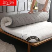床墊 學生宿舍榻榻米褥子海綿墊被  BQ1124『夢幻家居』