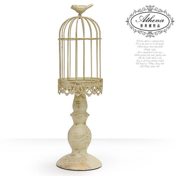 【雅典娜家飾】仿古鳥籠造型高腳燭台-GN30