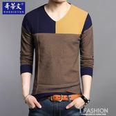 秋季新款青年男士長袖t恤V領男裝薄款體恤打底衫休閒雞心領上衣服-Ifashion
