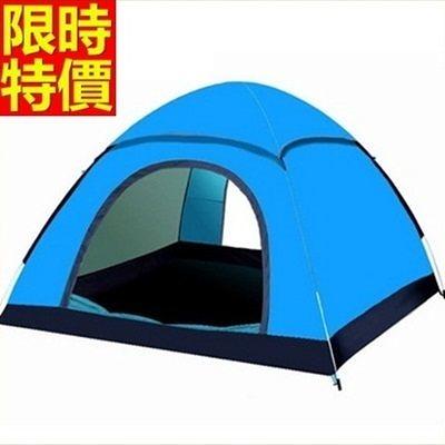帳篷 露營登山用-超大空間戶外3-4人自動速開3色68u5【時尚巴黎】