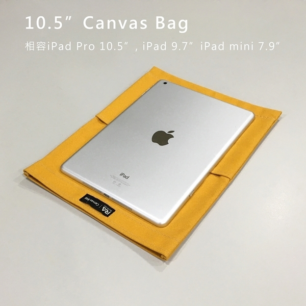 【Rolling-ave.】Canvas bag 磁吸帆布平板電腦保護袋(for iPad Pro 11,iPad 9.7,iPad 10.5,iPad mini 相容)