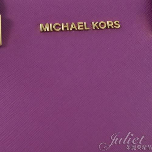 茱麗葉精品【全新現貨】 MICHAEL KORS SELMA 經典防刮肩斜兩用天使包.紫 (大款)