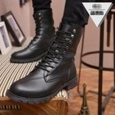 馬丁靴 韓版馬丁靴男軍靴潮流高幫鞋機車短靴子演出單靴子工裝皮靴女【快速出貨八折下殺】