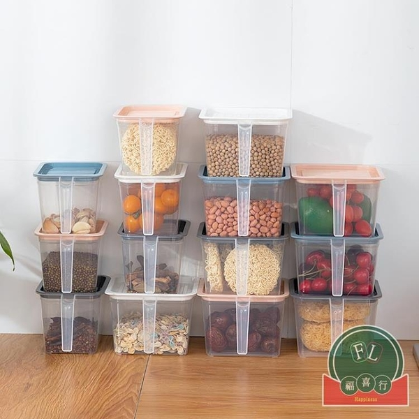 【3個裝】 帶蓋保鮮盒帶手柄食品收納盒透明密封罐塑料【福喜行】
