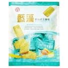 中祥 奶油起士餅乾藍藻口味330g【愛買】