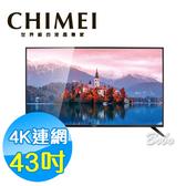 (超贈點3倍)CHIMEI奇美 43吋4K 聯網液晶顯示器 液晶電視 TL-43M300(含視訊盒)