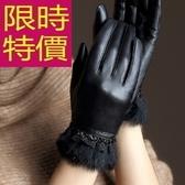 保暖手套-經典簡約素面花邊真皮革女手套 3款63d54【巴黎精品】