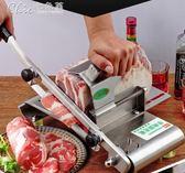 304羊肉切片機切肉片機商用家用羊肉捲切片機手動刨肉機「Chic七色堇」YXS