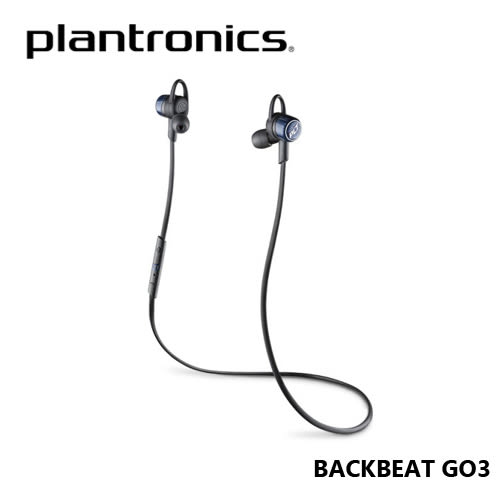 繽特力 Plantronics BackBeat GO3 藍牙耳機 單寧藍
