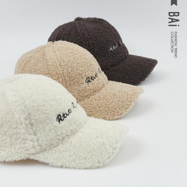 棒球帽 草寫英字刺繡羊羔毛鴨舌帽-BAi白媽媽【306251】