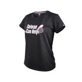 FIRESTAR 女吸排短袖圓領T恤(台灣製 慢跑 路跑 運動 上衣≡體院≡ DL065