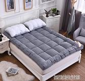 加厚軟床墊1.5m1.8m可折疊榻榻米床褥子雙人單人學生宿舍保暖墊被