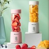 榨汁機便攜式全自動家用榨汁杯水果小型充電迷你電動炸果汁杯 凱斯盾