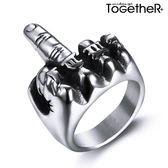 ToGetheR+【KTG037】歐美龐克特立獨行手指鈦鋼戒指