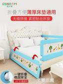 大床邊護欄桿圍欄嬰幼兒童寶寶睡覺防摔掉床擋板可折疊1.82米通用QM『艾麗花園』