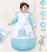 南極人寶寶睡袋嬰兒童秋冬款冬季防踢被神器純棉四季通用款中大童 夢露