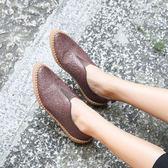 真皮鞋 尖頭鞋 透氣 耐磨 低幫鞋 平底鞋-標準碼-夢想家-0813