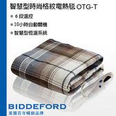 BIDDEFORD智慧型時尚格紋蓋式電熱毯 OTG-T 尺寸(127x157公分)【屈臣氏】