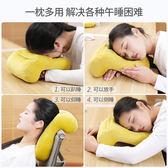 趴趴枕 人體工學記憶棉午睡枕 辦公室趴睡枕 午休記憶枕 慢回彈睡眠枕 透氣趴睡枕
