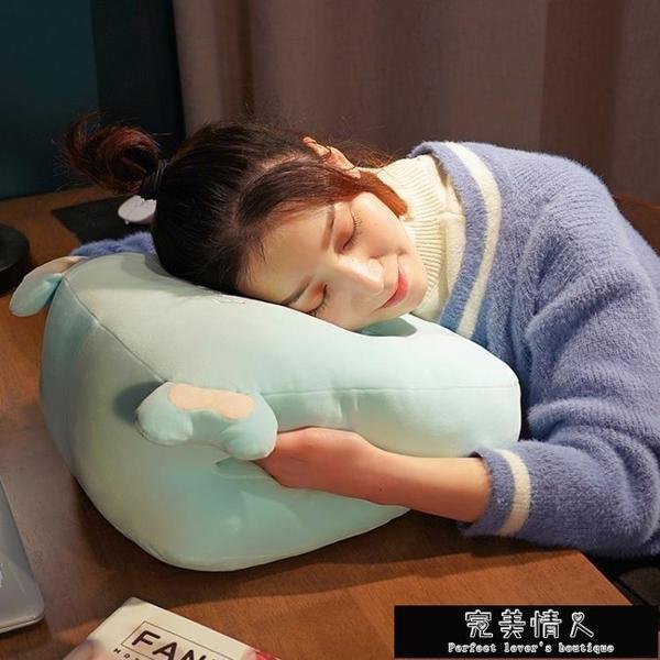 暖手枕趴著桌子睡覺毛絨趴趴枕頭午休抱枕【全館免運】