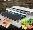 保鮮膜包裝機全自動切割封膜口機蔬菜超市水果打包機保鮮膜YJT 【快速出貨】