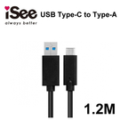 【1.2米】嘻哈部落 iSee IS-CA31 1.2m Type-C to USB3.0 充電線 傳輸線