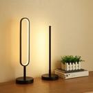 北歐LED後現代臥室台燈極簡客廳書房落地燈創意個性護眼立式燈具 夢幻小鎮