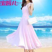 洋裝 無袖連身裙雪紡V領純色氣質修身長款沙灘裙長裙