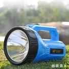 手電筒可充電強光遠程照明手提 家用應急大手電筒遠射超亮 YM197【極致男人】