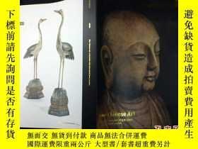 二手書博民逛書店Fine罕見Chinese Art(Thursday 8 Nov