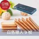【即期良品限時下殺$229】日本零食 石...