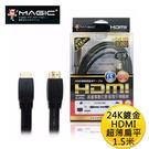 【影音相關】MAGIC 鴻象 HDMI 高畫質 數位 影音傳輸 超薄扁線 (24k鍍金) - 1.5米