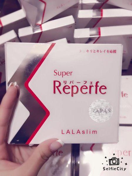 【Miss.Sugar】日本Reperfe LALA slim lala酵素 #神奇拉拉#
