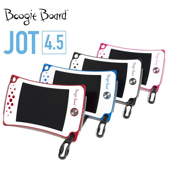 Boogie Board JOT4.5 手寫板 塗鴉板 繪圖板 留言板 繪畫板 環保