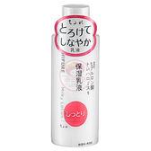 日本 CHIFURE 乳液(滋潤型)150ml【小三美日】