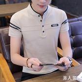 中大尺碼短袖Polo衫 2019新款t恤男夏季韓版個性潮流?半截袖上衣服 FR9679『男人範』