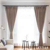 窗簾全遮光純色成品簡約臥室落地飄窗客廳 BF2627『寶貝兒童裝』