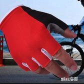 透氣防滑騎行手套半指山地自行車裝備男女  hh2305 『miss洛羽』