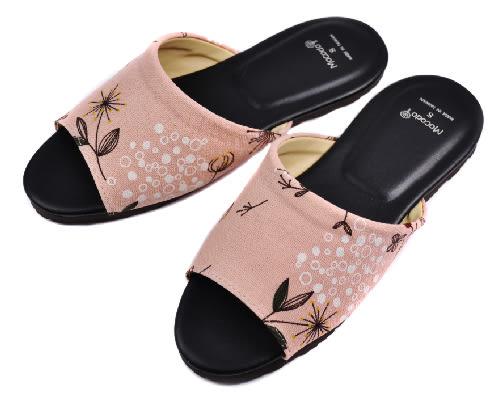 禾風沁香舒適皮室內拖鞋 粉色|室內拖 室內拖鞋 拖鞋 止滑拖鞋 防滑拖鞋【mocodo 魔法豆】