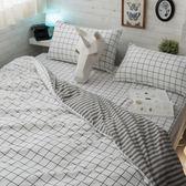 Cube&Line【床包黑白格子】S3單人床包+涼被三件組 四季磨毛布 北歐風 台灣製造 棉床本舖