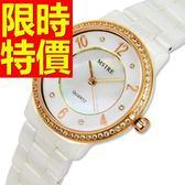 陶瓷錶-浪漫造型有型女手錶56v2【時尚巴黎】