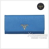 PPRADA VITELLO MOVE I金字/鐵牌LOGO水波紋設計牛皮10卡雙釦長夾(兩色/附卡夾)