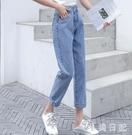 高腰牛仔長褲女2020夏新款韓版寬鬆直筒老爹闊腿熱褲修身顯瘦小腳 KP289小美日記